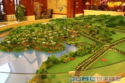 中铁山语城
